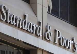 S&P понизило рейтинги девяти стран еврозоны