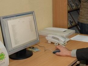 Украина предложила Евросоюзу создать совместный сайт