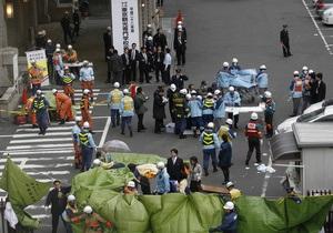 Сегодня: В Японии потерялись 40 украинцев
