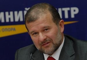 Балога призвал Тимошенко уйти в отставку