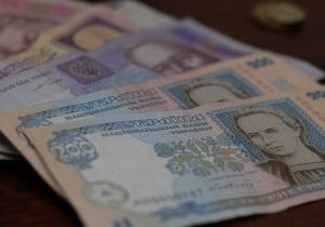 ВВП Украины - бюджет 2013 - Всемирный банк снизил прогноз роста ВВП Украины в 2013 году с 3,5% до 1%