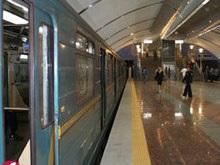 Киевский метрополитен обзаведется системой видеонаблюдения
