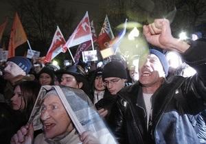 Власти Москвы предложили оппозиции перенести запланированный митинг на Болотную площадь
