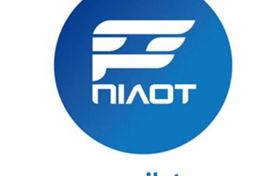 Туристическая компания  Пилот  открывает новый офис в Киеве на Левом берегу