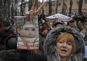 ГПУ передала депутатское обращение об этапировании Тимошенко в прокуратуру Киева