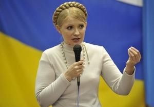Батьківщина - Тимошенко - ЕСПЧ - Батьківщина начала сбор подписей за скорейшее рассмотрение дела Тимошенко в ЕСПЧ