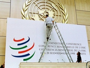 Коллективная заявка России, Беларуси и Казахстана запутала ВТО