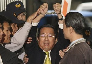 Бывшему президенту Тайваня заменили пожизненный срок на 20 лет тюрьмы