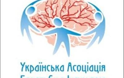 Украинская Ассоциация борьбы с инсультом провела на Майдане Независимости
