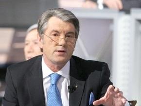 Ющенко призвал банки уменьшить ипотечные проценты