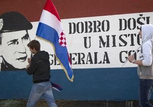 Оправдание хорватских генералов: Сербия обвинила МТБЮ в избирательном правосудии