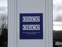 ОБСЕ вернется на грузинскую дорогу