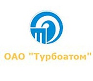 ОАО «Турбоатом» отметило День машиностроения