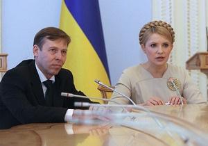Соболев объяснил, что Тимошенко может попасть в Раду и после выборов
