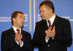 Фотогалерея: Наши пальчики устали. Янукович и Медведев подписали ряд совместных заявлений