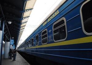В Украине усилят борьбу с курением на вокзалах и в поездах