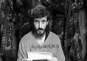 Сомалийские боевики казнили французского разведчика