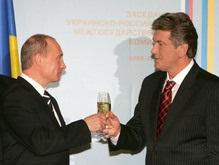 НГ: Конкуренция на российском направлении