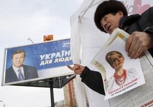 Сегодня Тимошенко и Янукович проведут массовые акции в центре Киева