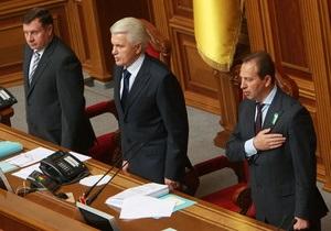 28 депутатов пропустили все заседания Верховной Рады в сентябре-октябре