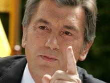 Ющенко распорядился на минуту остановить весь транспорт