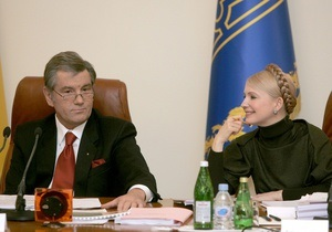 Ванникова: Ющенко, слушая Тимошенко, рисовал лисичку с зубками