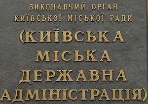 На реставрацию Дома актера необходимо 20 млн гривен