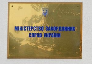 Официальный Киев оценил критический отчет ПАСЕ о выборах в Украине