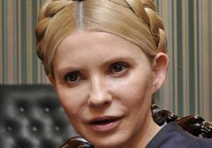 В Генпрокуратуре опровергли заявление Тимошенко о поездке в Брюссель