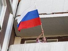 В Крыму стартует акция В каждом окне - российский флаг