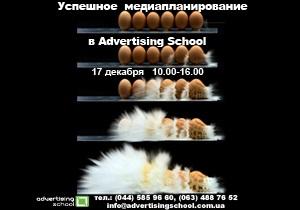 Не пропустите мастер-класс  Успешное медиапланирование  от Оксаны Стехиной.