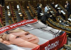 Батьківщина пришла на заседание парламента в черных футболках с Тимошенко