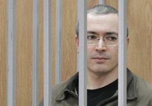 Дела Ходорковского и Лебедева поступили в Верховный суд России