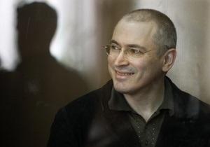 СМИ: В Ирландии неожиданно нашлись миллионы Ходорковского