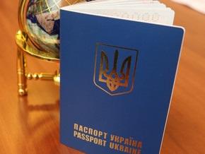 МИД: Киев обеспокоен решением Бухареста упростить процедуру получения румынского гражданства