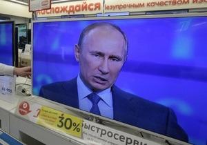 Путин: вывод американских войск из Афганистана угрожает безопасности России - Reuters