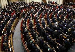 Freedom House: Украинская демократия деградирует