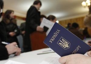В Луцке 13 верующих требуют исключить их из реестра избирателей