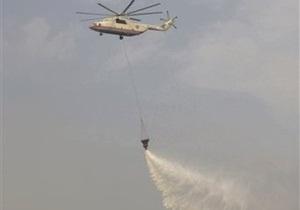 Украина направила в РФ вертолет Ми-8 для ликвидации пожаров