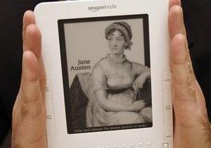 Amazon снижает цену на электронные книги с рекламой