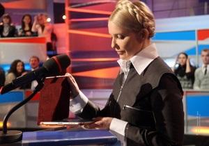Тимошенко пришло более 50 смс с текстом  Янукович ушел в отставку