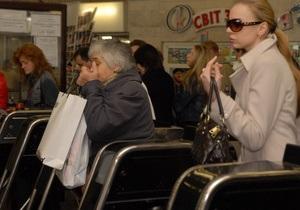 В киевском метро введут новый вид проездного