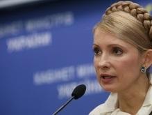 Тимошенко пояснила, почему не отмечала крещение Руси