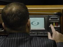 Рада приняла еще один антиинфляционный законопроект и закрылась