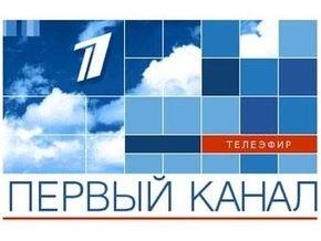 Нацсовет временно разрешил трансляцию ОРТ на территории Украины