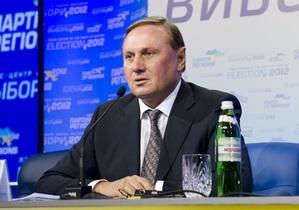 Регионалы обещают поддержать создание комиссии для расследования фальсификаций на выборах
