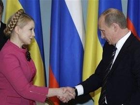 ЗН: Россия выдвинула Украине условия получения 5 млрд долларов