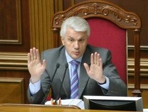 Литвин призвал депутатов  прекратить издевательство над страной и людьми
