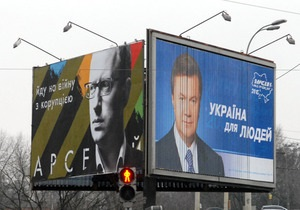 Lenta.ru: Невеселая кампания