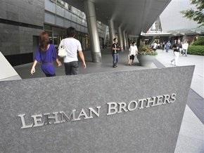 ПР просит СБУ проверить, размещал ли НБУ золотовалютные запасы в Lehman Brothers